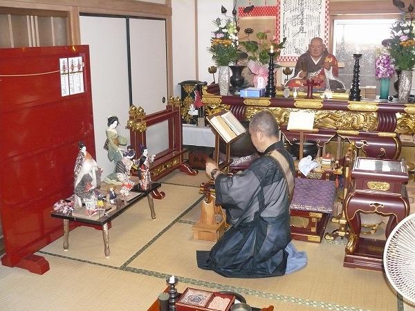 鎌倉市の不用品供養