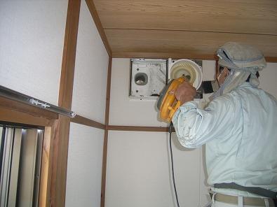 特殊清掃ハウスクリーニング