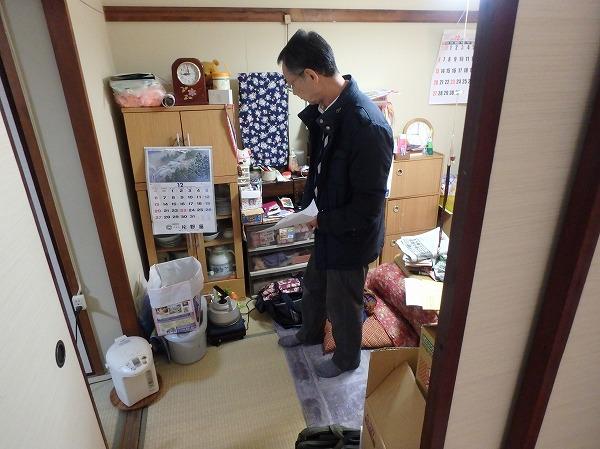 平塚市マンションの荷物整理
